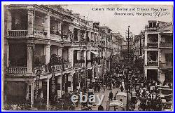 Hong Kong Queen's Road Central & Chinese New Year Decoration Antique Postcard