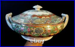 Stunning Vintage YT Decorated In Hong Kong Famille Rose Large Tureen