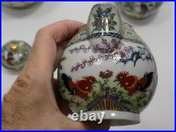 Vintage 8 Pc. Tea Set Made In China Rooster Motif Decorated In Hong Kong