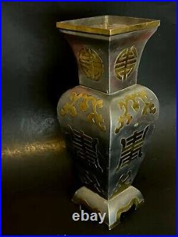 Vintage Chinese Pewter Vase with Brass Decoration Made in Hong Kong 14 (35.5CM) H