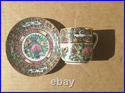 Vintage Japanese A. C. F. Espresso Cups & Saucers Hand Decorated in Hong Kong Se