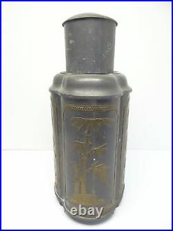 Vintage Used Old Metal Lead Brass Decorative Signed Hong Kong Bottle Container